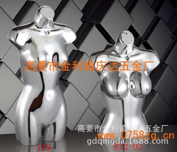 厂家优惠价格供应女装内衣模特文胸内衣挂版模特电镀泳衣模特