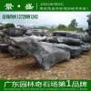 专业批发太湖石、大型园林石、直销假山石、风景石、英石 9