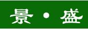 英德市望埠镇景盛园艺奇石场