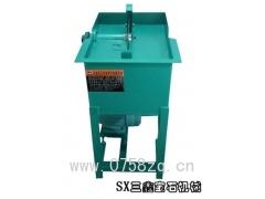 供应各类宝玉石加工机器设备 人工小切开料机(普通型)