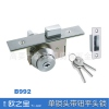 【欧之宝】 不锈钢单锁头带钮平头锁 淋浴房连接件 玻璃连接件