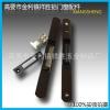 XS603推拉门锁-枪黑 铝门窗锁 双面勾锁 移门锁 推拉门锁