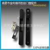 XS602推拉门锁-喷黑 铝门窗锁 双面勾锁 移门锁 推拉门锁