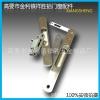 XS601推拉门锁-拉丝 铝门窗锁 双面勾锁 移门锁 推拉门锁
