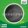 活性炭炭粉 污水处理炭粉 颗粒活性炭 700碘值 900碘值 厂家直销