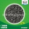 供应德活牌6-12、8-16、10-20、30-60黄金炭 椰壳活性炭