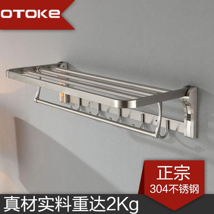 304不锈钢折叠毛巾架 双层拉丝浴室浴巾架 卫浴五金挂件厂家直销