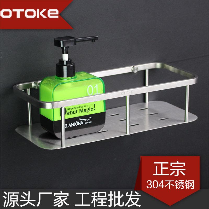 304不锈钢浴室置物架 卫生间单层拉丝置物卫浴收纳层架批发3106