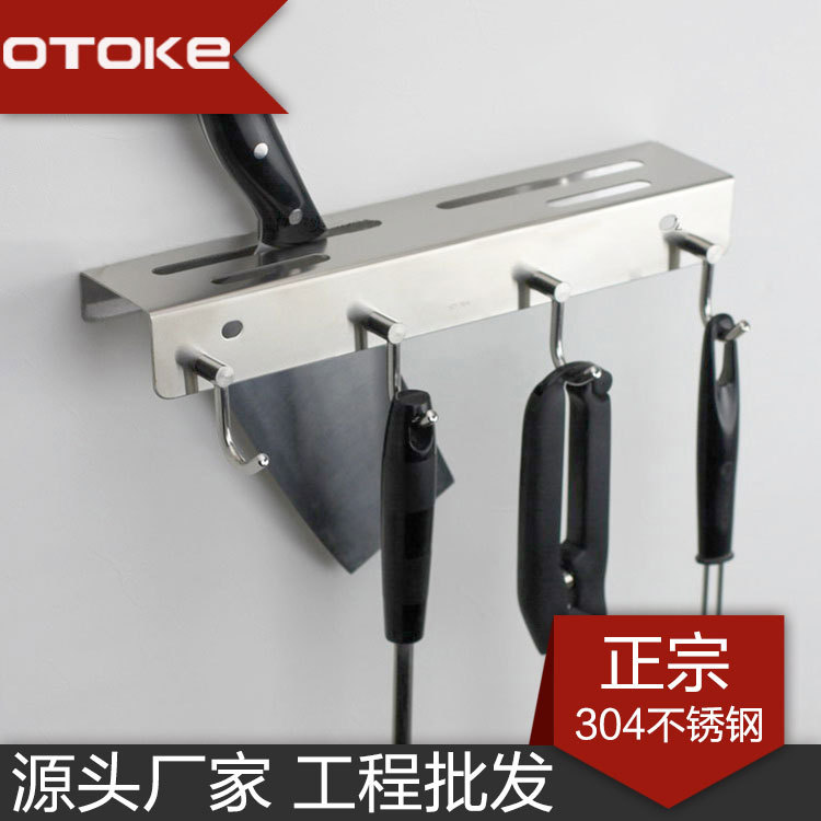 厂家直销304不锈钢砧板架刀座不锈钢刀架 厨房多功能菜刀架 贴牌