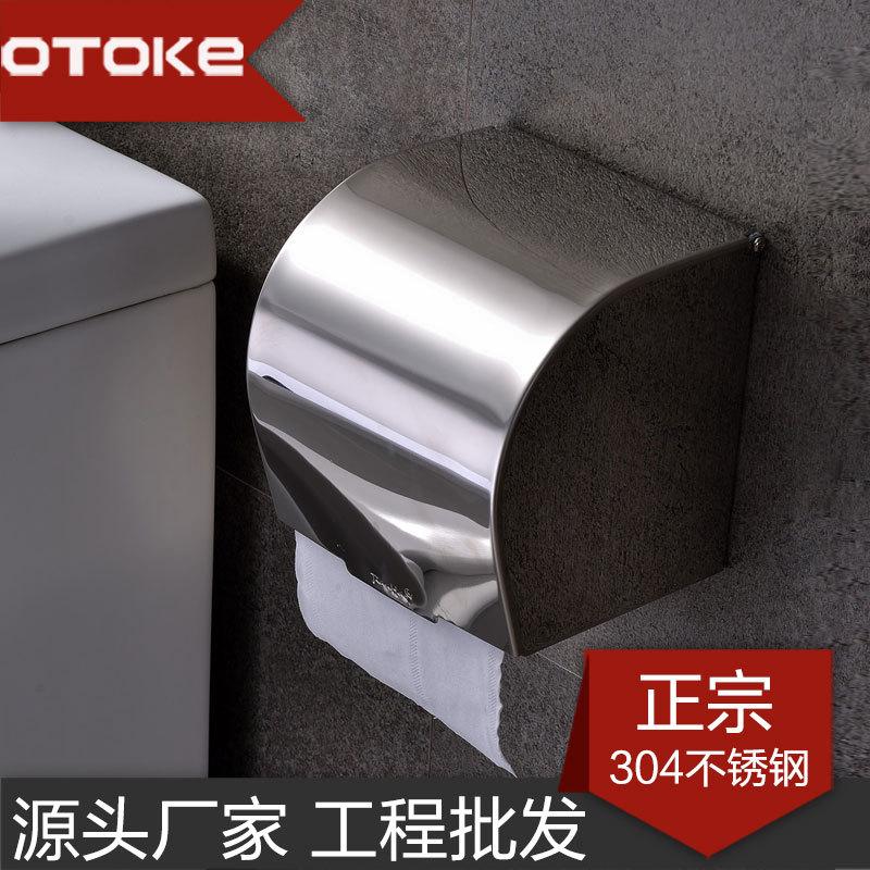 厂家供应优质加厚厕纸盒 正品304不锈钢卷纸纸巾盒 时尚环保3380