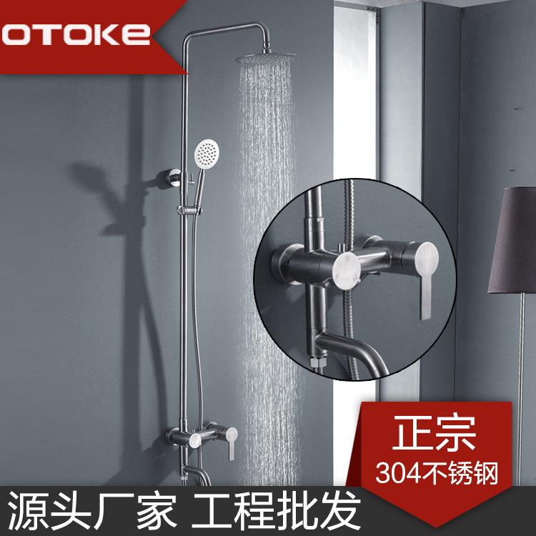 优质进口陶瓷阀芯 SUS304不锈钢花洒套装淋浴花洒组合 厂家直销