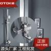 高档304不锈钢花洒套装淋浴花洒组合 进口陶瓷阀芯厂家货源10008