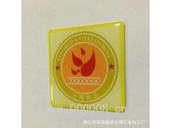 生产销售 滴胶标牌 塑胶铭牌 水晶滴塑 滴胶商标