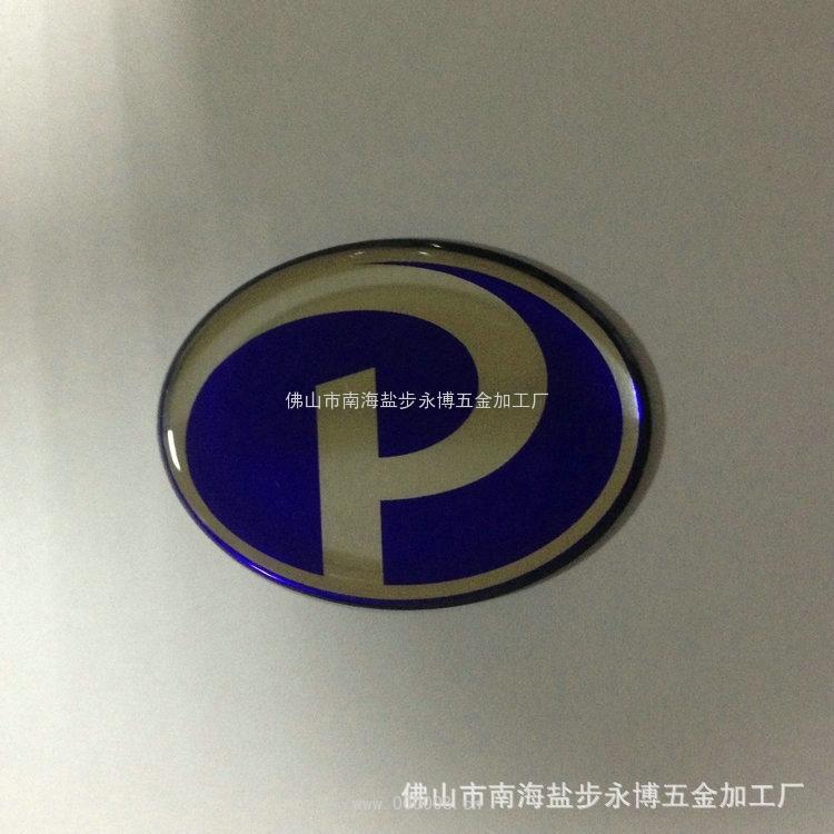 生产供应 滴胶音箱铝标牌 车载音箱贴标 铝制高光标牌