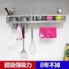 厨房置物架刀架多功能储物收纳挂架不锈钢厨卫用品壁挂调味置物架