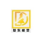 广州基东建筑模型有限公司广州基东建筑模型有限公司是一家专门从事于建筑模型耗材生产、加工的厂商,坚持质