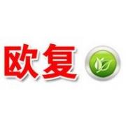 广州欧复建筑材料有限公司 广州欧复建筑材料有限公司是一家集新型建材设备研制、技术开发、销售于一体的高