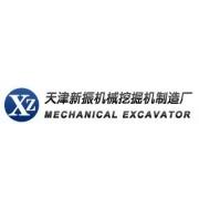 全国最早的小型轮式挖掘机生产地天津市静海县良王庄新振机械挖掘机1995年发展以来,一直以诚信发展创新服务