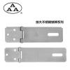 AAA 不锈钢 重型锁牌 3寸-6寸