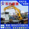 质量保证价格优惠 根据客户需求加工定制船用起重机