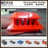 专业制造各款制砖模具 铸造水泥空心砖模具 高强度耐磨 质量保证