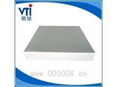 长期供应 各种规格7075铝块 进口优质铝块铝板