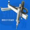 供应饲料搬运机器人 注塑涂胶送料设备 三轴机械手 机械手包邮