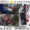 手持式激光诱导击穿光谱仪 KT-100 LIBS金属合金元素分析仪