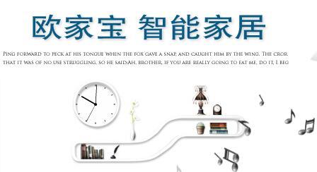深圳市永昌达电子有限公司是一家主要从事智能家居及报警器产品的技术研 发、生产、销售于一体的高新技术企