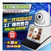 安防监控设备 云台插卡智能家居 无线wifi网络 视频电话摄像机