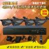 4路家用监控设备套装 监控家用套装 夜视监控设备 高清摄像头套餐