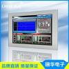 一级代理 人机界面一体机 普洛菲斯触摸屏 PFXGP4401TAD价格商议