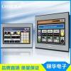 大量供应 普洛菲斯人机界面 显控人机界面 PFXGP4301TAD价格商议