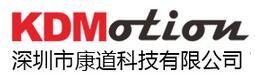 深圳市康道科技有限公司成立于2005年12月,是技术先导型的高科技企业,拥有强大的研发能力与自主知识产权,