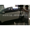 汽车三维扫描仪 三维检测 3D扫描仪厂家