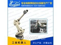 批发工业机器人搬运 安川搬运机器人机械手 弧焊焊接机器