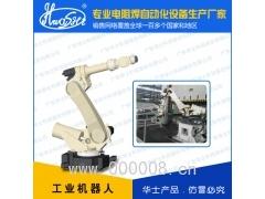 自动化机械手工业设备 四轴搬运机器人轻载 焊接机械设备加工定制