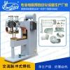 热销供应点焊机 五金制品双头焊接 交流点焊机 各类不锈钢锁具焊