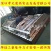 厂家专业设计生产三维柔性液压平台/三维柔性组合焊接工装夹具