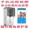 康鑫泰WIFI可视门铃 手机远程无线对讲 别墅电子猫眼监控夜视防盗