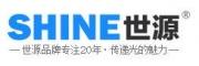 SHINE/世源