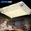 世源_客厅灯具长方形水晶灯吸顶灯饰卧室欧式温馨现代简约9453--80*60三色智能遥控