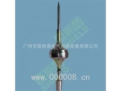 广州雷斯盾--供应优质ESE2500提前放电避雷针/接闪器/卫星避雷针