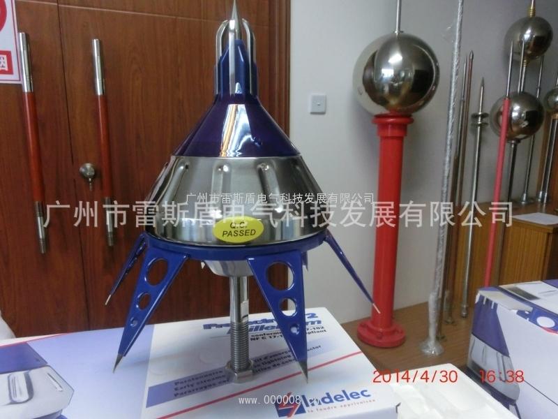 供应高效能S3.40易敌雷避雷针-广州雷斯盾