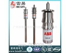 ABB OPR 60优化脉冲放电避雷针-广州市雷斯盾