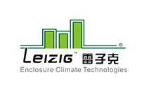 广州市雷子克电气机械有限公司