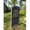 九龙公园标识石材九龙公园石
