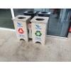 大理石垃圾桶景观垃圾桶户外垃圾桶公园垃圾桶