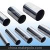 不锈钢厂家 #201不锈钢管 不锈钢管批发 欢迎来电详询