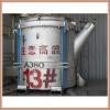 铝液转运包3